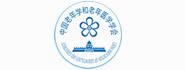 中国老年学学会老年脊柱关节疾病专业委员会