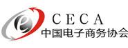 中国电子商务协会建设分会