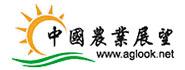 中国农业展望网