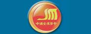 中国金属学会炼铁分会