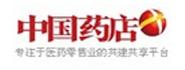 中国药店杂志社