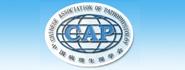 中国病理生理学会