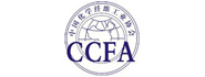 中国化学纤维工业协会