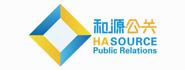 北京和源世纪国际公关顾问有限公司