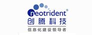 北京创腾科技有限公司