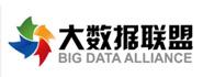 大数据联盟