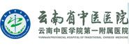 云南省中医医院老年病科