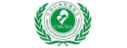中国妇幼保健协会生育保健专业委员会