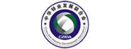 中华锌业发展联合会