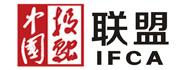 投融中国联盟(IFCA)