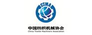 中国纺织机械协会