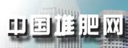 中国堆肥网