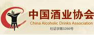 中国酒业协会酒精分会