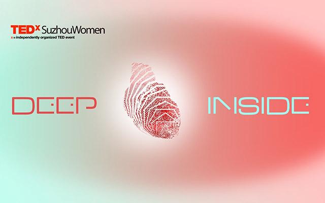 TEDxSuzhouWomen年度大会[探寻真我 Deep Inside]