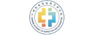 中国检验检疫科学研究院