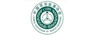 中国医学装备协会药房装备与技术专业委员会