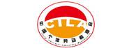 中国个体劳动者协会