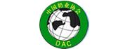 中国奶业协会繁殖专业委员会