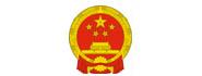 新疆自治区商务厅