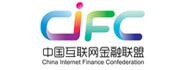 CIFC中国互联网金融联盟
