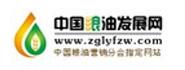 中国粮油发展网
