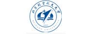北京航空航天大学通用航空产业研究中心