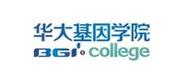 深圳市华大基因学院