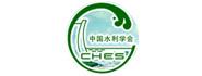 中国水利学会水力学专业委员会城市河流学组