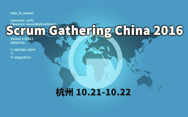 Scrum Gathering China 2016