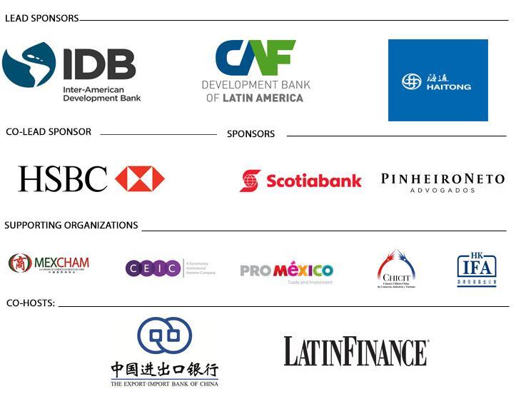 2016第七届拉丁美洲中国投资者高峰论坛