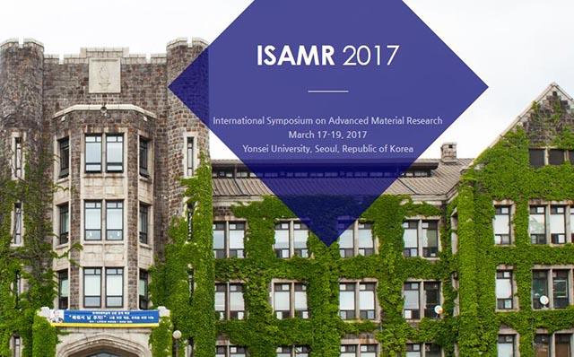 2017年先进材料研究国际学术会议
