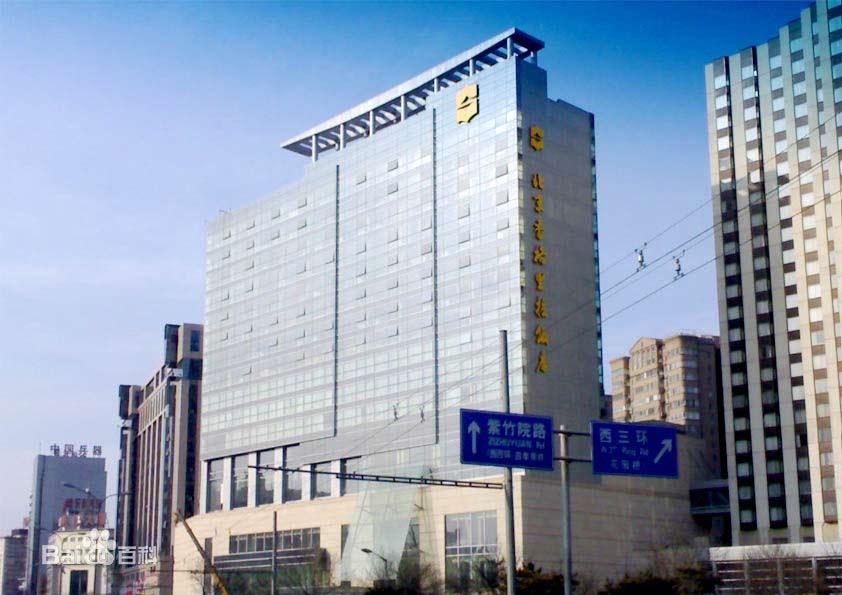 北京香格里拉饭店