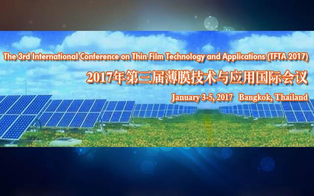 2017年第三届薄膜技术与应用国际会议(TFTA2017)