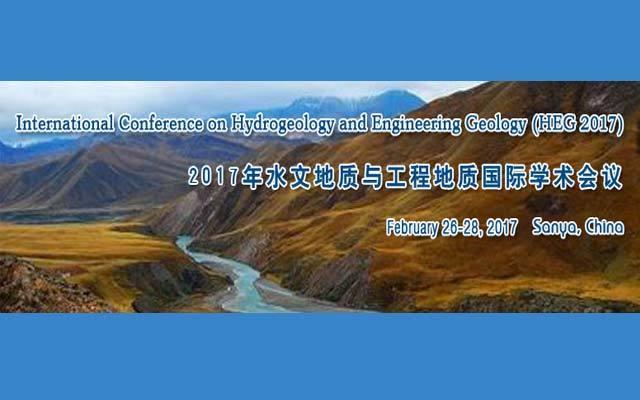 2017年水文地质与工程地质国际学术会议( HEG 2017 )