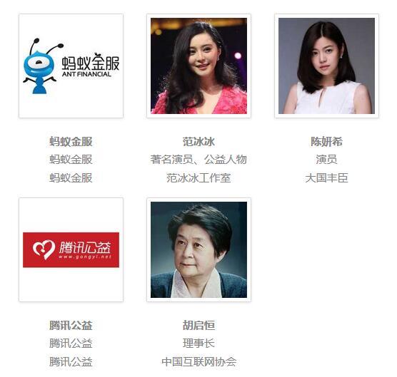 GMIC 2017 北京 全球移动互联网大会