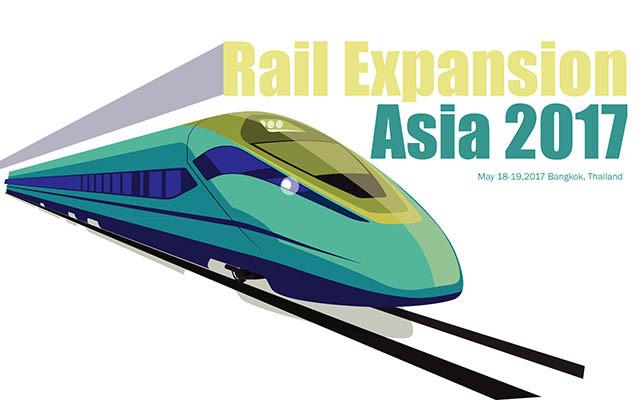 亚太轨道发展大会2017(Rail Expansion Asia)