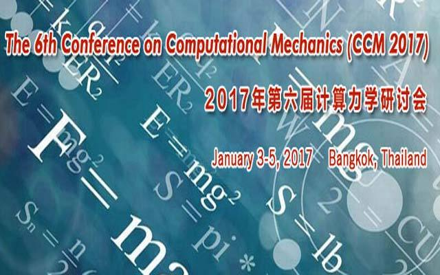 2017年第六届计算力学研讨会( CCM 2017 )