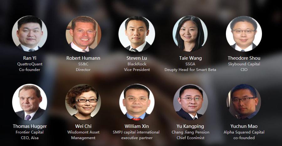 2017第三届对冲基金中国年会
