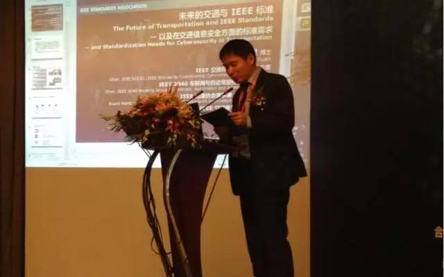 2017第二届中国汽车网络信息安全峰会现场图片