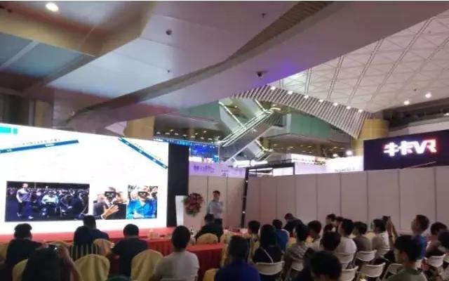 2017第二届全球VR&AR互动娱乐博览会现场图片