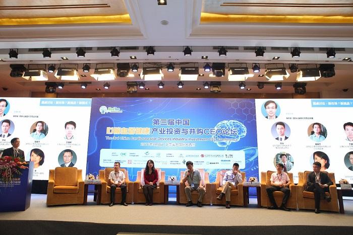 2016第三届中国心脑血管健康产业投资与并购CEO论坛现场图片