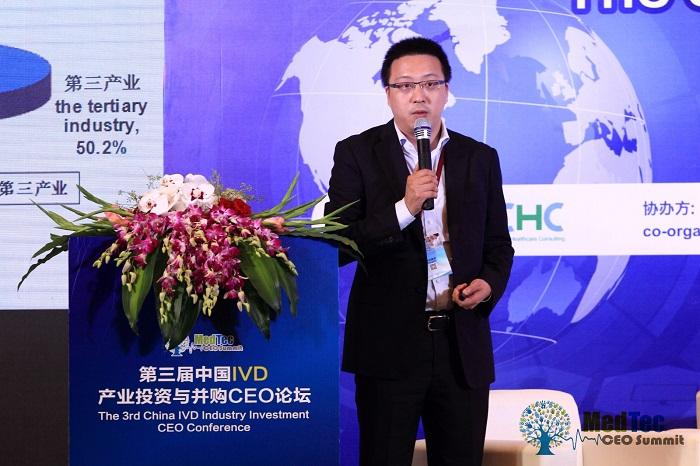 2016第三届中国IVD产业投资与并购CEO论坛现场图片