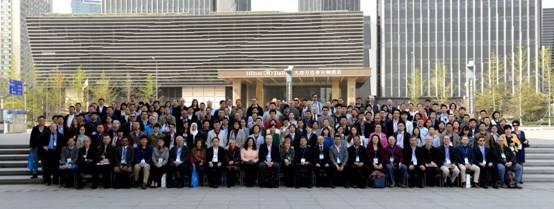 2017第七届国际分子与细胞生物学大会(CMCB)现场图片