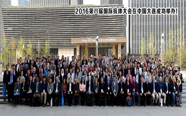 2014年第六届国际抗体大会现场图片