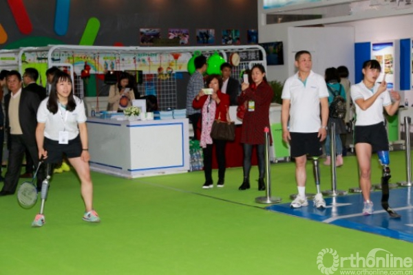 2016 广州国际康复论坛现场图片