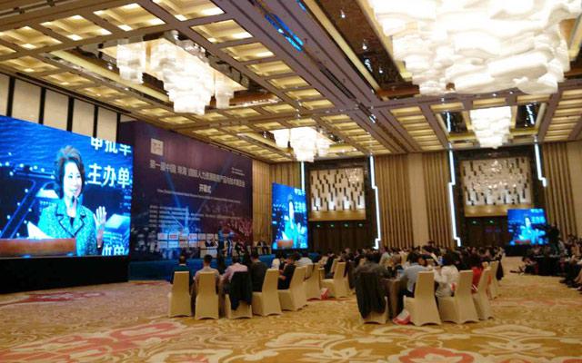2017第二届中国(上海)国际人力资源服务产品与技术大会现场图片