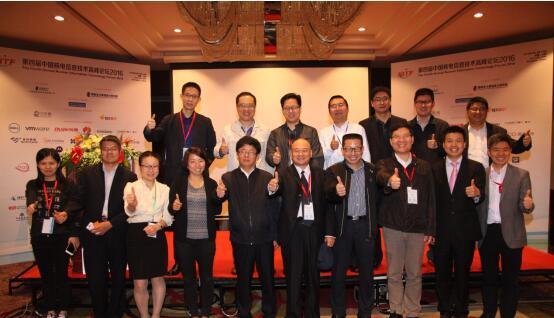 2015第三届中国核电信息技术高峰论坛现场图片