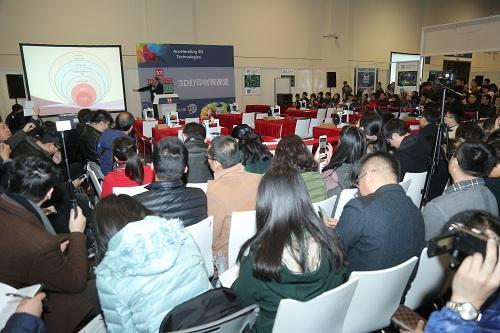 2017 TCT亚洲峰会 现场图片
