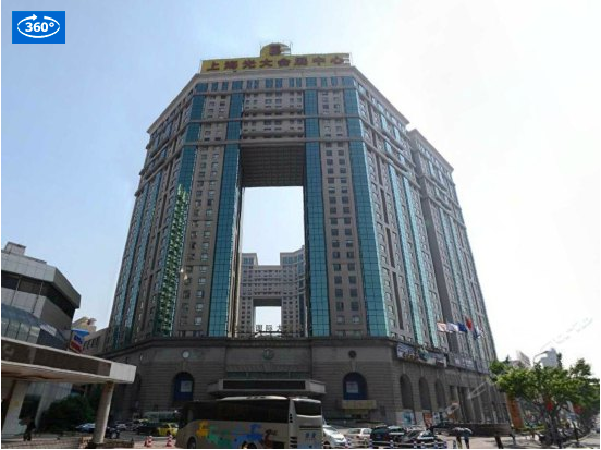 光大会展中心国际酒店