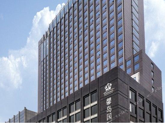 宜昌市馨岛国际酒店